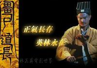 他是林正英徒弟,曾拒絕香港金像獎