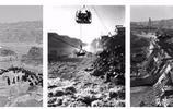 三門峽:河南相冊 歷史留存的一些老照片,帶你看點你不知道的