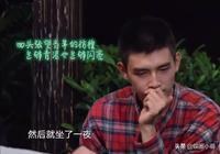 任賢齊以前不認識張柏芝,陳凱歌說任賢齊不認識自己,他解釋滿分