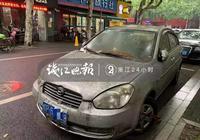 """杭州市中心""""黃金位""""停了一年半!這位車主,請交8萬元停車費"""
