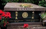 張學良墓,我沒死 完全是蔣夫人保的,與趙四小姐合葬美國