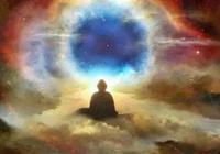 佛教神通和人類大腦的關係,科學已經證明了特異功能嗎