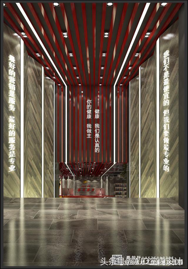 河南裝修設計、新鄉室內設計、純設計、工裝設計、健身房設計、專賣店設計、連鎖店設計