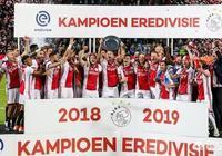 為什麼阿賈克斯是荷甲冠軍、歐冠四強,下賽季還要踢歐冠資格賽而不能直接晉級正賽?