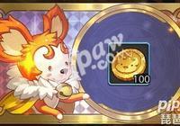 騰訊魔力寶貝手遊火焰鼠閃卡怎麼獲得 閃卡有什麼用