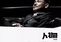 你認為代表當今華語樂壇最高水準的男歌手是誰?
