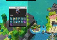 冒險島2雷龍怎麼打 冒險島2世界BOSS雷龍打法攻略