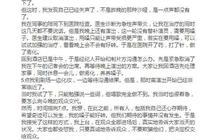 韓雪這次音樂劇假唱事件實際有客觀原因的,為什麼道歉很多人還是不買賬呢?