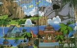 鳥山明原畫集《龍珠世界觀圖鑑》