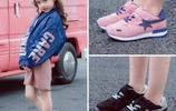 愛運動的女兒,最喜歡穿第2款運動鞋,輕便可愛盡顯活力