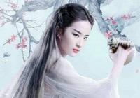 有一種白叫劉亦菲,有一種藍叫劉詩詩!