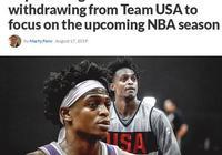8月18日,達龍-福克斯宣佈退出美國男籃,大名單還剩13人,你怎麼分析?