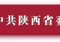 """鄉村遊""""眾生相""""——鄉村振興不是""""造村運動"""""""