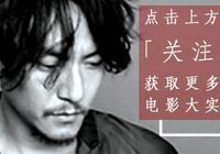 惠英紅的香港電影往事
