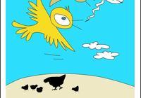 隨感漫畫:你有你的飛翔,我有我的當下,低頭刨食就是做雞的全部
