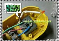 在帶線插排的電路中,電阻起什麼作用?