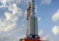 解讀中國航天的科技實力!