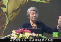 孩子也是國家的,李玫瑾老師建議給母親3年產假,利於兒童成長