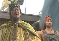 """在《水滸傳》裡""""徵方臘""""一戰,當時的歷史真相是怎樣的?"""