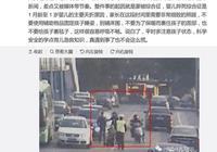 中國式兒童殺手:致死率高達20%,比凍死更可怕的,是把孩子捂死