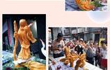 廣西懷遠古鎮,民間果蔬雕刻欣賞