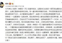 成龍宣傳新電影,稱六小時待錄音棚不出來,並晒粉絲的捐款,請叫他慈善家