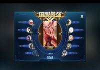 """國服最強公孫離教你如何玩轉""""下水道""""阿離"""