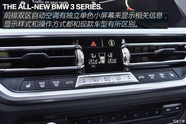 提到駕駛樂趣和操控感都會聯想到它 試駕全新寶馬3系 330i