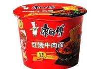 為什麼北京方便麵這麼多年不漲價?