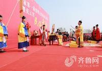 慶雲舉辦首屆碧霞元君祈福文化節
