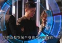 """打臉?小S迴應老公夜店風波""""是他好友"""",許雅鈞:""""根本不熟"""""""