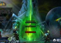 《魔獸世界》在遊戲版號重啟新規中,如幽靈虎顯示幾次抽中和戰鬥不能有液體,會怎樣?