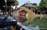 江蘇崑山 :周莊水鄉,小橋流水,輕舟搖曳