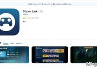 Steam Link串流App登陸IOS!大家終於可以在蘋果設備串流玩遊戲啦