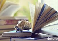 為什麼要讀書,讀書的意義是什麼?