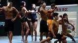 大學生顏值高、肌肉多、健美臺上當場暈倒