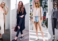 長外套+平底鞋=今冬最簡約高級的時髦混搭風!