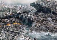 世界末日的預測名單,你相信哪個