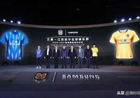 """三星蘇寧以""""贊助足球隊""""為名義的合作,展現了新商業合作的範本"""