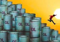 中東地區的石油大國國內石油耗盡後會怎麼樣?