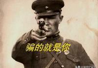 將忽悠進行到底:蘇軍把德軍騙得體無完膚的謝爾霍隆行動始末