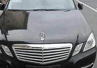 偶遇一12款奔馳E級抵押車,原車主早跑了,8萬可提,這便宜能貪嗎