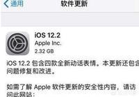中國電信volte為什麼不支持蘋果volte?