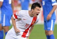 4年前國足在亞洲盃的那一場震撼逆轉,你還記得嗎?