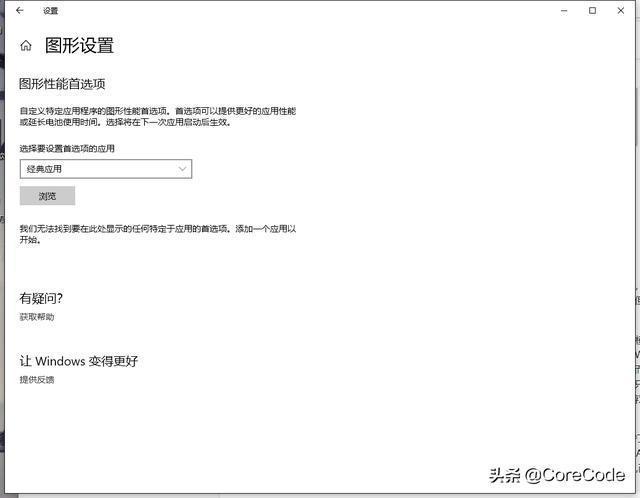 微軟Windows的遊戲模式,你會用嗎?
