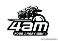 4AM戰隊公佈大名單:韋神、孤存、醒目、王欣、吳崢