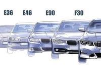 寶馬3系換代,奔馳C級和奧迪A4L還值得買嗎?