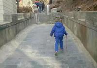 五歲男娃登山記