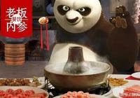 中國火鍋報告(下):重慶火鍋要搞大事情了!