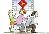 家庭教育(觀點)家庭教育的幾個原則